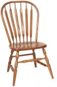 Harrison Bent Paddle Back Chairs