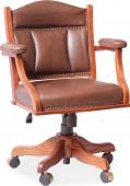 Charlotte Low Back Desk Chair